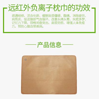 万博Manbetx官网manbetx官方网站枕巾