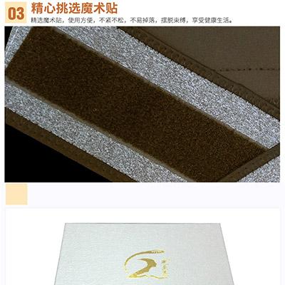 万博Manbetx官网manbetx官方网站腰带